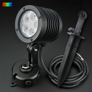 CricketPro RGB Dimmable LED Landscaping Light 10W with Stake
